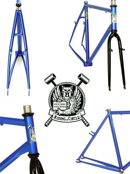 RIC bikepolo frame